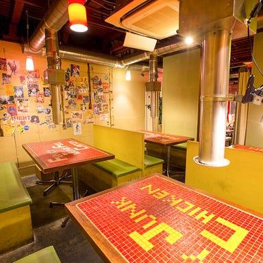 七輪焼鳥バル FUNKY JUNK FULL CHICKEN 店内の画像