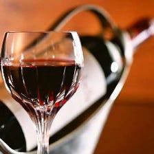 厳選ワインを愉しむ