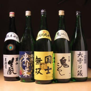 北海道の幸と地酒 札幌弥助 海浜幕張店 メニューの画像