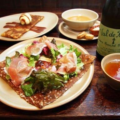 ブレッツカフェ クレープリー 銀座店  コースの画像