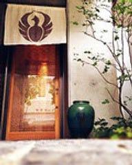 とり田 薬院店