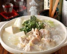 【わや名物】鶏白湯仕立ての水炊き鍋
