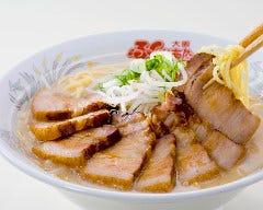 大阪ふくちぁんラーメン 大東店