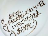 『おめでとう』『ありがとう』など 記念日への想いをのせて↑