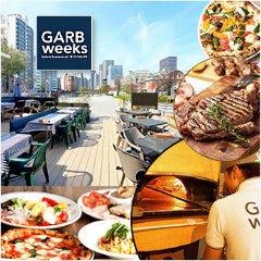 GARB WeeKs