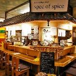 串焼きとスリランカカレーの spec of spice