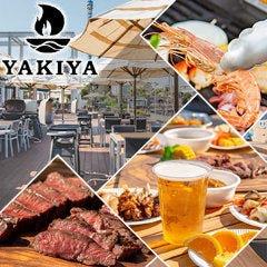 Seafood & Grill YAKIYA(ヤキヤ)八景岛