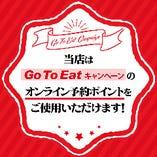 ゆであげパスタ&ピザ ラ・パウザ 南大沢店