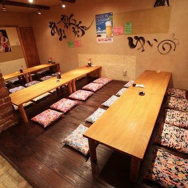 沖縄酒場 海風  店内の画像
