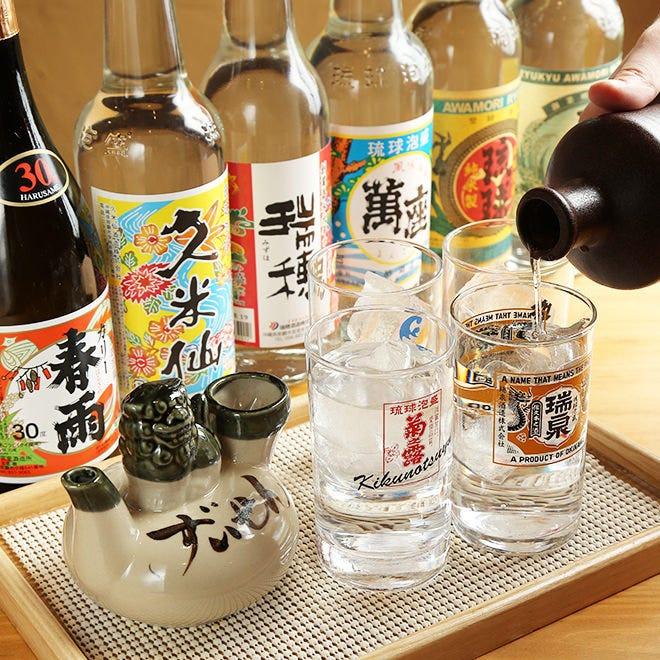 沖縄県内の全47酒造所の泡盛ご用意!