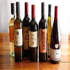各地のワインをカジュアルフレンチと
