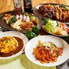 ◇◆老舗洋食屋センターグリルの人気料理を満喫できるお得なコース◇◆
