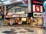 大阪ミナミ・南海通り商店街中
