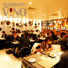 ITALIAN&WINE HOUSE PAPPARE VINO