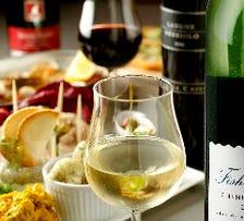 世界各国のワインが楽しめる
