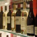 ソムリエ厳選、各国のワイン【スペイン・イタリアなど】