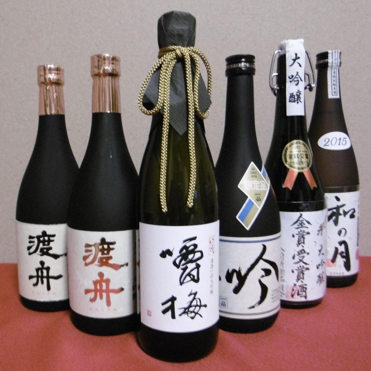 茨城の銘酒