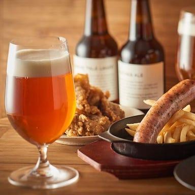ふたこビール醸造所  コースの画像