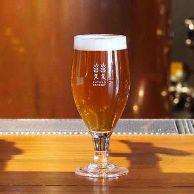 ふたこビール醸造所  メニューの画像