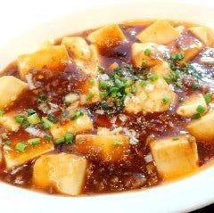 雪園麻婆豆腐