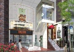 サングリア 青山店
