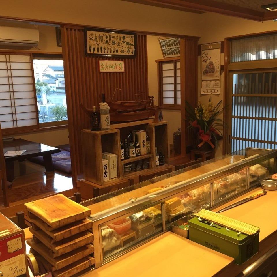 金兵衛寿司