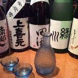 日本酒あります! 【溜池山王 赤坂見附 居酒屋 個室 会社宴会】
