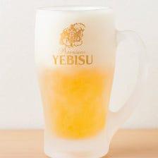 毎日【エビス生ビール】248円!