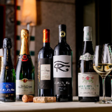 世界各国の厳選ワイン20種以上