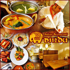 インドレストラン BINDU イオンモール大阪ドームシティー店