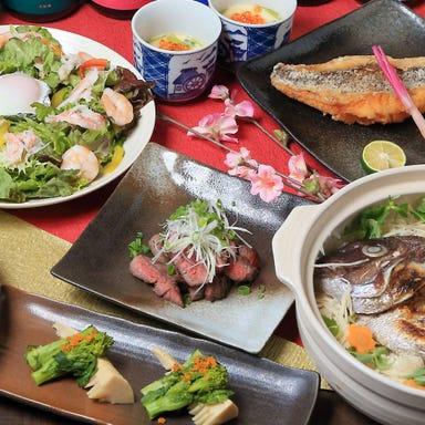 個室×活いか 表びんごや 函館本町店 コースの画像