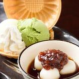 抹茶アイスクリームと小豆が相性抜群の「京風もなか」