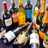 ワインはお手頃ワインから特別な日のシャンパンまで、豊富に取り揃えています
