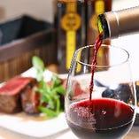 熟成肉の旨みを深めてくれる赤ワイン