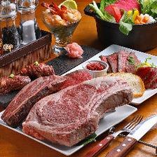 高品質な熟成肉を気軽なスタイルで