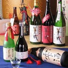 伊勢志摩サミットの乾杯酒に選ばれる蔵 半蔵 各種取り扱い