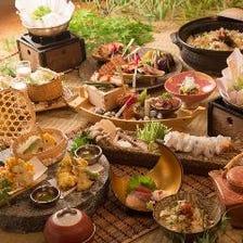 贅の極み☆秋の贅沢コース料理☆