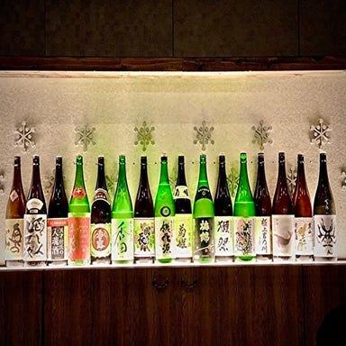 個室居酒屋×海鮮炉端焼き 喰海(くうかい) 刈谷駅前店 コースの画像