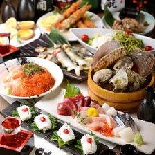 海鮮の和食居酒屋