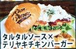 タルタルソースチキンバーガー