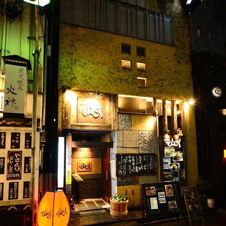 古民家×日本酒 てんごく 名駅店