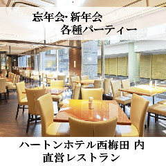 Restaurant Garden 大阪駅前