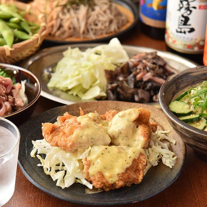 自慢の宮崎料理がご堪能いただける2H飲み放題付コース3,500円~