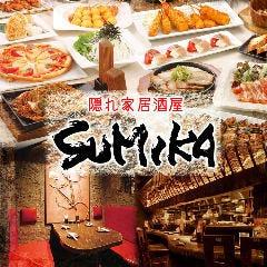 焼きとり・串カツ SUMIKA