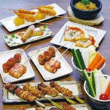 ◆SUMIKA人気料理が盛り沢山!『串串コース』2,310円《歓迎会/送別会/宴会/個室/隠れ家》