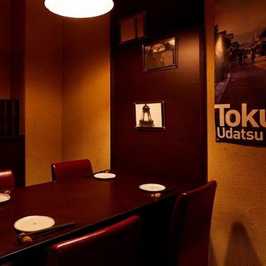 ビストロ ボンノ【Bistro Bon‐no】 横浜店 店内の画像