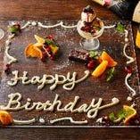 パティシエが彩るメモリアルケーキ