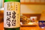 常きげん山廃仕込み純米酒 <純米>