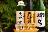 石川の大吟醸酒 利き酒セット