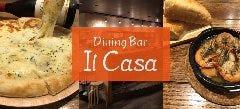 Dining Bar Il Casa